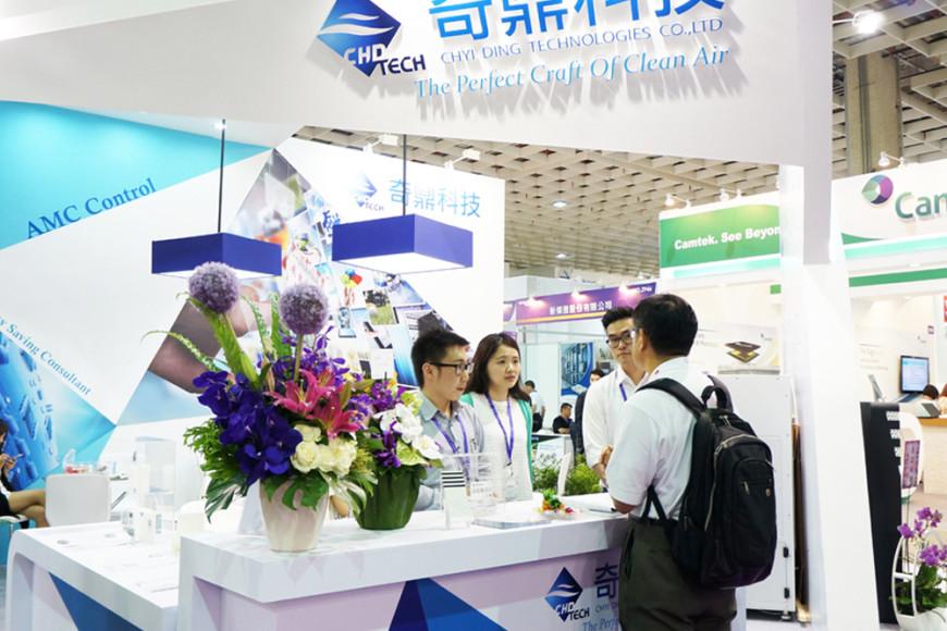 2015 SEMICON TAIWAN 國際半導體展