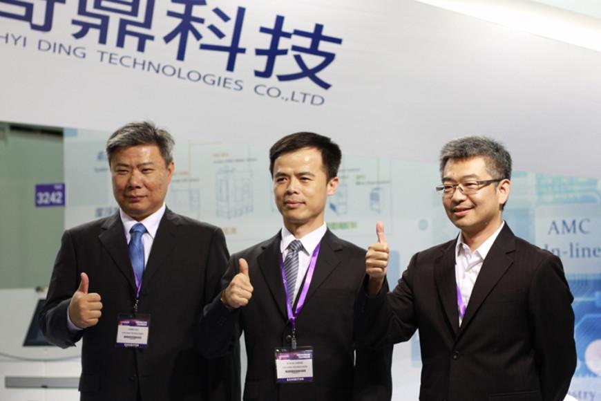 2016 SEMICON TAIWAN 國際半導體展