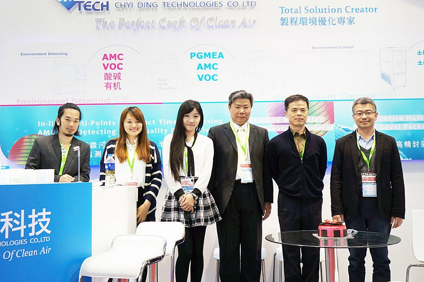 2016 SEMICON China 上海 國際半導體展