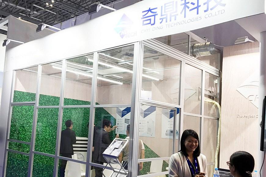 2017 CMEF 中國國際醫療器械博覽會