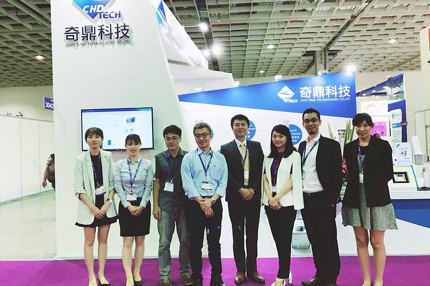 2017 SEMICON TAIWAN 國際半導體展