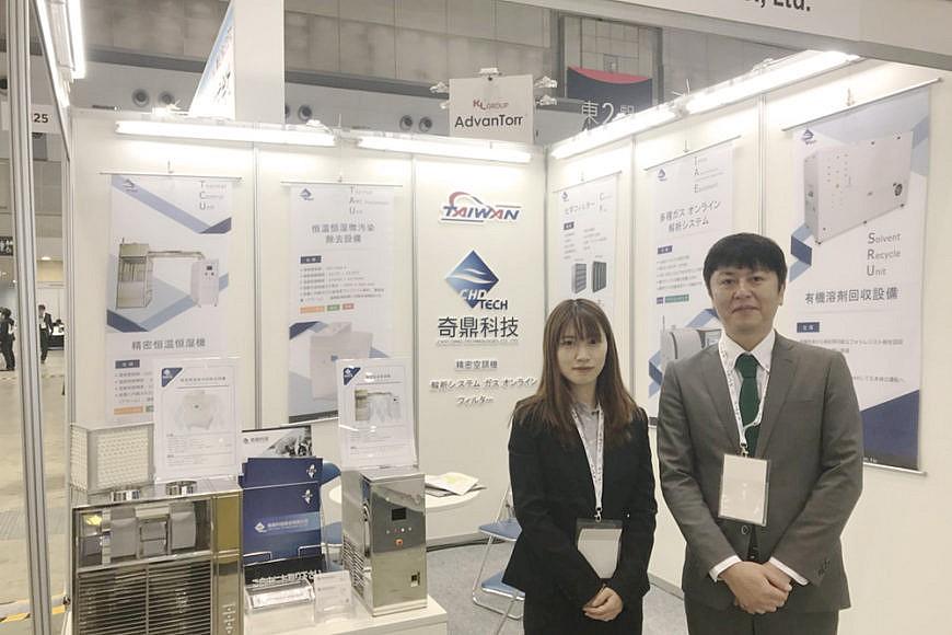 2017 SEMICON Japan 東京 國際半導體展