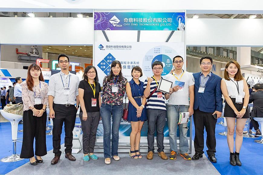 2018 TOUCH TAIWAN 智慧顯示與觸控展覽會