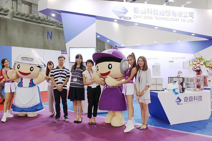 2018 SEMICON TAIWAN 國際半導體展
