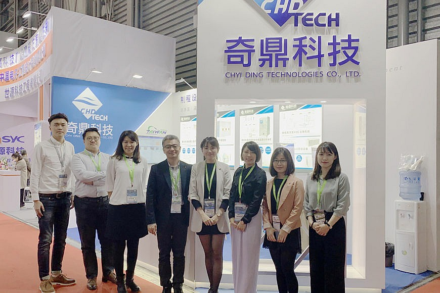 2019 SEMICON China 上海 國際半導體展
