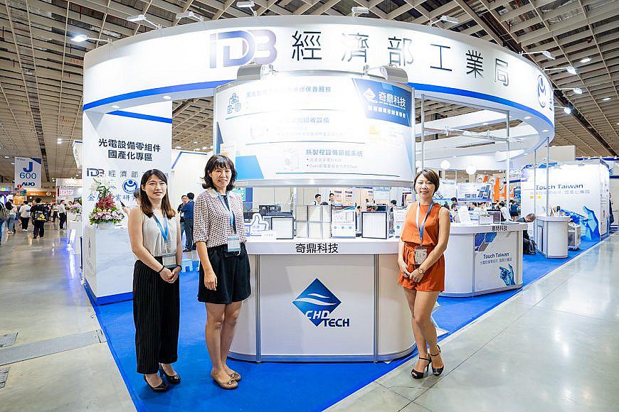 2019 TOUCH TAIWAN 智慧顯示與觸控展覽會