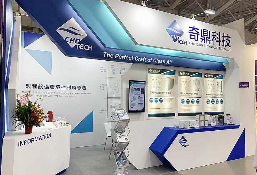2019 SEMICON TAIWAN 國際半導體展